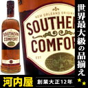 It is liqueur liqueur kind kawahc southern perception Fort 750 ml 35 degrees (Southern Comfort) [easy ギフ _ packing]