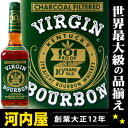 ヴァージンバーボン 10年 750ml 50.5度 正規品 (Virgin Bourbon 10y) バーボン ウィスキー kawahc