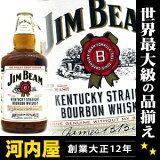 ジムビーム ホワイト ビッグボトル 1750ml 40度 正規品 (Jim Beam White) バーボン ウィスキー kawahc