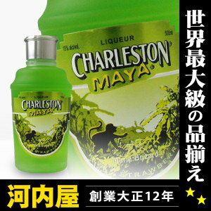 Charleston Maya Kiwi-Strawberry 500 ml 15 degrees (Marie Brizard Charleston Maya) liqueur liqueur type kawahc