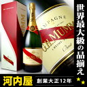 達人が薦めるシャンパン&スパークリング大図鑑! [モテ☆シャンパン]掲載品