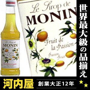 パッション フルーツ アルコール シロップ