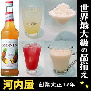 パイナップル アルコール シロップ