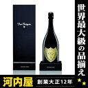 ドン・ペリ ドンペリニョン 白 [2003] 750ml ディスプレイボックス入り シャンパン ドンペリ 白 価格 ドンペリニヨン 箱付 kawahc