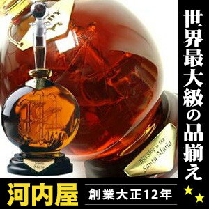 サンタマリア号 700ml 40度 箱付 ランディ フェイマスシップコレクション (The Santa Maria Cognac Landy The Famous Ship Collection) ブランデー コニャック kawahc