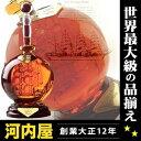 日本丸 700ml 40度 箱付 ランディ フェイマスシップコレクション (The Nihon Maru Cog