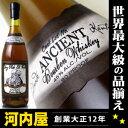ヴェリーオールドセントニック エンシェントカスク 750ml 45度 バーボン ウィスキー 蝋で封印されたワックスキャップにヒビあり バーボンウイスキー (Ve...
