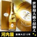 ルイ・ロデレール クリスタル・ブリュット 750ml [2009] 専用化粧箱付 kawahc