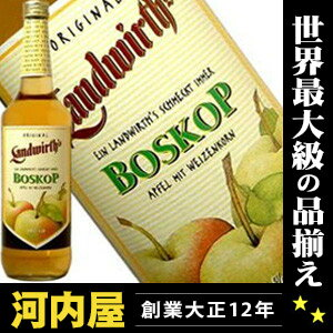 Boscap 700 ml 18 degrees (Boskop) liqueur liqueur type kawahc