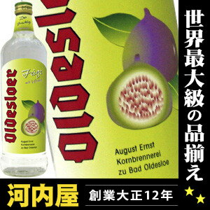 Oldesloe ファイゲ fig wine 700 ml 16 degree genuine liqueurs liqueur type kawahc