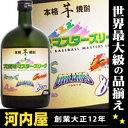 本格芋焼酎 プロ野球マスターズリーグ 720ml 25度 kawahc