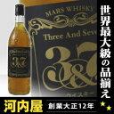 本坊酒造 マルスウイスキー 3&7 (スリー&セブン) 720ml 39度 正規 ウィスキー kawahc