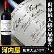 シャトー プピーユ [2013] 750ml フランスワイン (赤ワイン) 正規品 フランス・ボルドー・コート・ド・カスティヨン (Chateau Poupille) (MT) kawahc