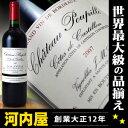 シャトー プピーユ フランス 赤ワイン フランス・ボルドー・コート・ド・カスティヨン