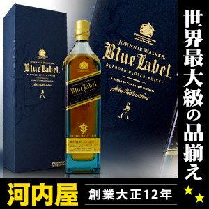 ジョニーウォーカー ブルーラベル (ジョニ青) ニューボトル 750ml 40度 正規品 …...:kawachi:10000410