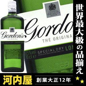 ゴードン グリーン