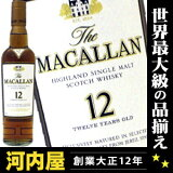 マッカラン 12年 350ml kawahc