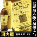 グレンモーレンジ ネクタードール (ネクタドール) 1L (1000ml) 46度 ウィスキー kawahc