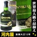 カネマラ カスク アイリッシュ モルト 700ml 57.9度 Connemara Cask Strength Single Malt アイリッシュ ウイスキー アイリッシュコーヒ...