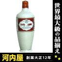 汾酒 (フンチュウ) 500ml 53度 フェンチュウ ふんしゅ 酒 中国 hgk kawahc
