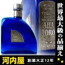 アハ トロ ブランコ テキーラ ブルー ボトル 750ml 40度 正規品 アハトロブランコ アハトロブルー ブルーボトル 100%アガヴェ kawahc