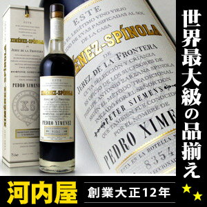 Bodegas Jiménez Spinola Pedro Jimenez Sherry box with 750 ml 15 degree genuine, Pedro Giménez Spain Sherry liquor wine Spain white wine kawahc