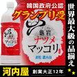 亀岩 (グアム) ナツメ マッコルリ (マッコリ) 1000ml 6度 2010年第1回韓国銘酒品評会 マッコリ部門第1位獲得 kawahc