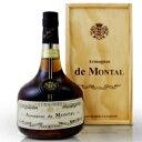 昭和20年1945年生まれの誕生年の記念バースデーヴィンテージボトルに、豪華木箱付のアルマニャックブランデー ド・モンタル700ml[194...