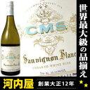 ヘッジス セラーズ CMS ホワイト [2012] 750ml ワイン アメリカ・ワシントン コロンビア・ヴァレー 白ワイン kawahc