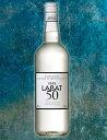 Barレモン・ハートお徳用 ペールラバ ブランラム 1000ml 50度 正規輸入品 Rhum du Pere Labat BARレモンハートのマスターも悔しが