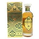 ヘーゼルウッド 25年 500ml 40度 箱付 House of Hazelwood Blended Scotch Whisky ブレンデッドスコッチウイスキー イギリス英国スコッ..