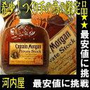 (Captain Morgan`s Private Stock)キャプテンモルガン プライベートストック 1000ml 40度