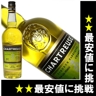 chartreuse​fabriquee