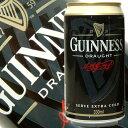 (GUINNESS Draft Beer)【値下】ギネスビール・ドラフト(GUINNESS)330ml缶 X 24缶入