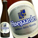 (Hoegaarden White)ヒューガルデン ホワイト・ニューラベル ベルギー国内専用オリジナル瓶 ...