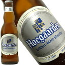 (Hoegaarden White)ヒューガルデン ホワイト 正規 330ml 4.9度
