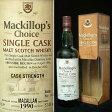 MC[マキロップチョイス] カスクストレングス マッカラン [1990] 700ml 57.4度 ウィスキー kawahc