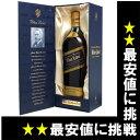 ウイスキー似合う著名人、北野武さんら受賞を見て