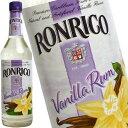 (Ronrico Vanilla Rum)ロンリコ バニラ[ヴァニラ] ラム 750ml 30度