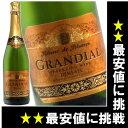 今だけ送料無料で999円!本場フランス産スパークリングワイングランディアル・デミセック 750ml 正規代理店輸入品