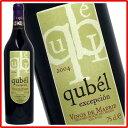 """ヨーロッパを代表する五つ星ホテル""""ホテル・リッツ・マドリッド""""にその品質を認められ業務提携まで行うゴサルベス・オルティのワイン!ゴサルベス・オルティ クベル・エクセプシオン [2004] 赤 750ml"""