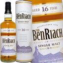 ベンリアック 16年 シングルモルト 700ml 43度 (The Benriach 16years Single Malt Whisky) ウィスキー kawahc