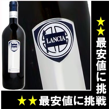 イタリアの名車ランチャ・ストラトスの白ワイン スクリマグリオ ランチア・ピエモンテ・シャルドネ [2005] 白 750ml ワイン イタリア ピエモンテ 白ワイン kawahc