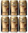 最高のお祝いには最高のビール! 【6缶】 サントリー ザ プレミアムモルツ (プレモル) 350ml缶 X 6缶 【PMCP081117】 kawahc