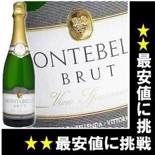 モンテベッロ・スプマンテ・ブリュット ビアンコ イタリア シャンパン スパーク スパークリングワイン