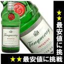 タンカレー ジン 750ml 47.3度正規代理店輸入品 (Tanqueray London Dry Gin)