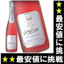 スパークリングワイン 画像