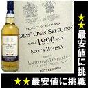 BBR (ベリーブロス&ラッド) ベリーズ・オウン・セレクション ラフロイグ [1990] 17年 700ml 46度 ウィスキー kawahc