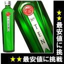 タンカレーNo.10 ジン 750ml 47.3度(Tanqueray No.Ten)