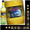 映画監督としてだけでなくワインビジネス成功による富豪としても有名なコッポラ監督のワインフランシス・コッポラ・プリゼンツ・ビアンコ・ピノ・グリージョ [2007] 750ml